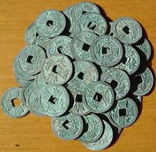 A Yong Le Tong Bao Coin (1403-1424)-Ming Dynasty