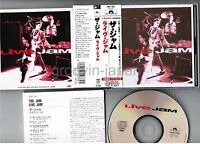 THE JAM Live Jam JAPAN CD POCP-1350 w/PROMO STICKER+OBI 1993 1st issue NM FreeSH