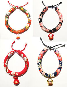 Cotton Adjustable Flower Print Cat Collar With Lucky Cat Bell