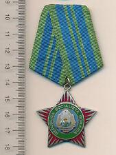 Romanian Romania ORDER communist BORDER service RSR type DE STRAJA PATRIEI medal