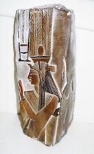 VINTAGE EGYPTIAN SCULPTURE FIGURINE BEAUTIFUL RELIEF DESIGN NR
