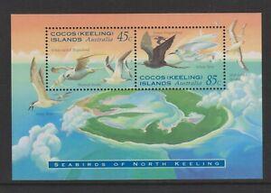 Kokos Island - 1995, Seabirds Von N.Keeling Ist Blatt - MNH - Sg MS325