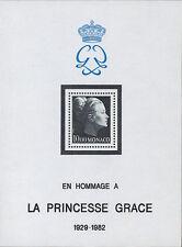 """MC83 : MONACO Bloc de deuil """"Hommage à la Princesse Grace de Monaco"""" 1983 NEUF"""