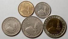 A502 Rusia URSS 1991 ultimas de la Union Sovietica. CCCP Russia, last USSR coins