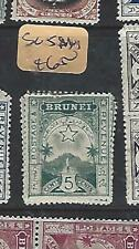 BRUNEI  (P1410B)  LOCAL ISSUE  5C  SG 5     MNH