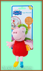 MY FIRST PEPPA PIG JIGGLE ATTACHABLE SENSORY PLAY TOY COT PRAM 0+ BNWT UK STOCK