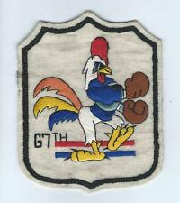 50s 67th FIGHTER BOMBER SQUADRON (JAPANESE MADE) patch
