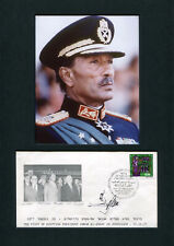 PRESIDENT OF EGYPT Anwar as Sadat autograph, signed First Day Cover mounted