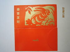 Maxis Year 2011/Rabbit Chinese New Year Ang Pow/Red Money Packets 2pcs