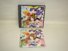 KAITO RANMA MIYABI Playstation Import JAPAN Video Game p1