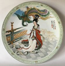 """Chinese Phoenix & Goddess w/ Flute CHARGER Plate 16"""" Porcelain Hand Painted"""