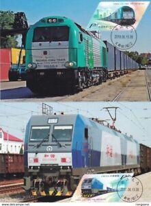 2019-13 CHINA-SPAIN JOINT RAILWAY EXPRESS(YIWU-MADID) STAMP LOCAL MC