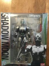 Masked Kamen Rider Black Shadow Moon S.H. Figuarts