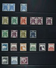 PALESTINE, a collection of 22 stamps for sorting, UM, MM, MNG & used condition.