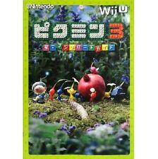 PIKMIN 3 the complete guide book / Wii U