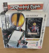 Masked Kamen Rider Faiz 555 04 Smart Brain SB-555M Smart Pad Bandai Japan