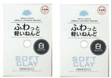 DAISO Japan Soft Clay New Ligtweight Paper clay White 2 Packs From JAPAN