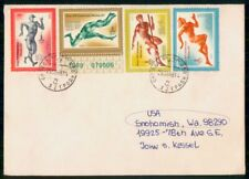 RUSSIA COMMERCIAL 1988 COVER MOSCOW WITH OLYMPICS STAMPS kkm76049