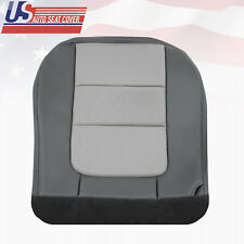 2001 Ford F250 Platinum Edition Driver Bottom Leatherette Seat Cover 2-Tone Gray