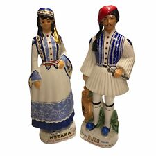 More details for 1 x greek soldier 1 x greek lady traditional costume bottles empty 1 pint