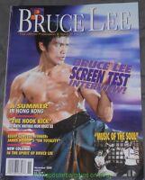 BRUCE LEE MAGAZINE 2000 Nov. SCREEN TEST INTERVIEW