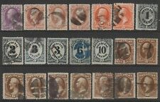 USA 1870s Officials selection, values to 90c