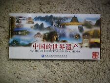 World Heritage in China Postcards Book
