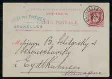 Mayfairstamps Belgium 1886 Bruxelles Postal History wwk_37451