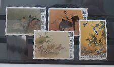 1960 China Taiwan Paintings MNH - braunish line in the gum !! (3)