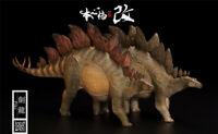 Nanmu 1/35 Stegosaurus Pike Figure Stegosauridae Dinosaur Animal Collector Toy