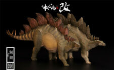 Nanmu 1/35 Stegosaurus Pike Figure Stegosauridae Dinosaur Animal Collector Toy