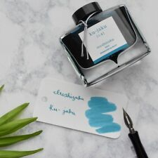 Pilot Iroshizuku Ku-Jaku Peacock Deep Turquoise 50ml Fountain Pen Ink Bottle