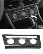 Carbon fiber Inner Console switch Adjust Panel trim For 2019-2020 VW Jetta MK7