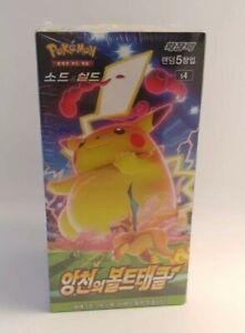 Pokemon | Astonishing Volt Tackle | S4 | Booster Box | Korea | SEALED
