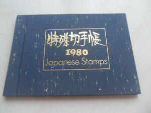 1980 Japan Postage Stamps Year Book ( MNH )