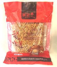 200g Organic Cordyceps Sinensis Dried Mushroom Chinese Tradition Medicine