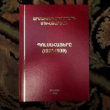 Constantinople Turkey Armenians 1923-39 Պոլսահայեր Polsahayere Istanbul ARMENIAN