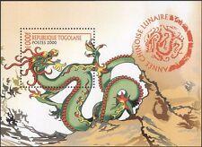 Togo 2000 yo Dragon/saludos/FORTUNA/animales/Zodiaco Lunar 1 V M/S (b3812)