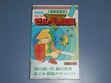Guide Zelda The Hyrule Fantasy Nintendo Nes Japan Ura Urawaza Famicom + Map 2