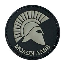 MORTHOME M Molon Labe Fastener Patch   Airsoft Paintball Tactical Military