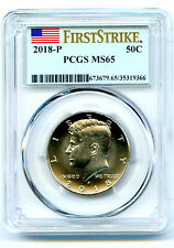 2018 P KENNEDY HALF DOLLAR PCGS MS65 FIRST STRIKE RARE VERY LOW CENSUS