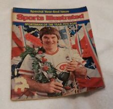 Sports Illustrated Magazine Sportsman of The Year:Pete Rose December 22-29, 1975