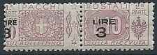 1923-25 REGNO PACCHI POSTALI 3 SU 10 LIRE VARIETà SOPRASTAMPA MNH ** - ED775-2
