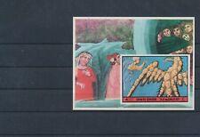 LL94423 Umm al Qiwain paintings art good sheet MNH