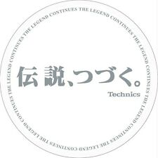 TECHNICS Legend White Slipmats: 1 Pair Silver on White - Official from DMC World