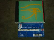 The Alan Parsons Project Eye In The Sky Japan CD