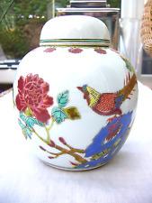 Chinese porcelain ginger jar phaeasant decoration