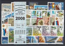 RUSSIA 2008 COMMEMORATIVE YEAR SET MNH (see two scans)