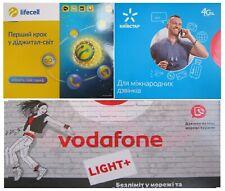 Ukraine SIM card Vodafone or Kyivstar or Lifecell 1 itm - 1 pcs