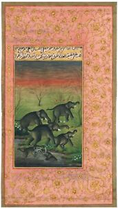 Hand Painted Elephant Nature Finest Painting On Islamic Calligraphy Manuscript